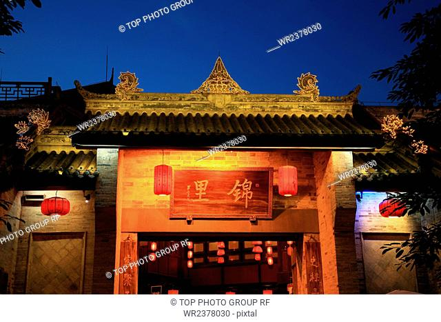 Chengdu jinli Street