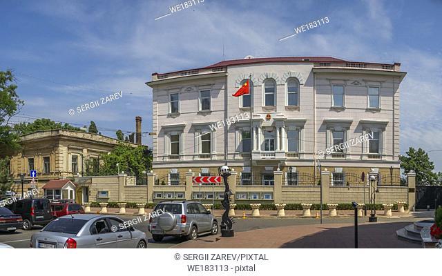 Odessa, Ukraine - 06. 14. 2019. Consulate of China in Odessa. Historic building in the center of the city near Shevchenko Park