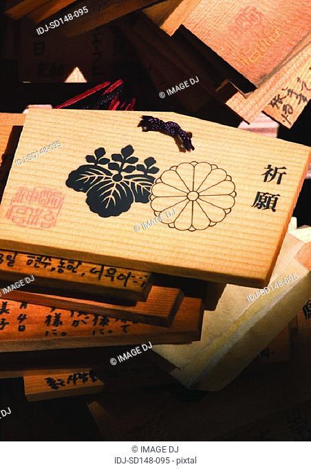 Japanese Impression