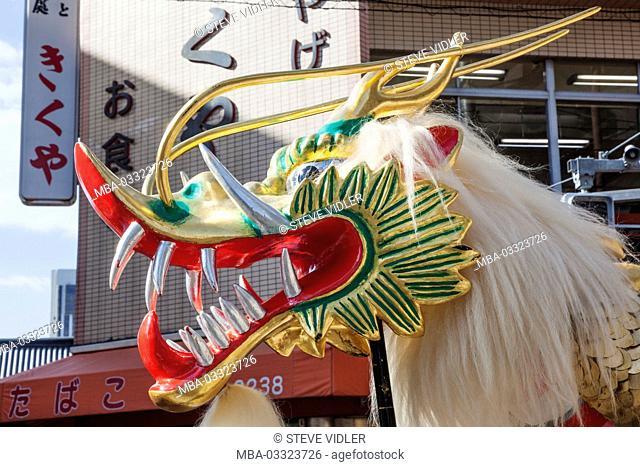 Japan, Honshu, Tokyo, Asakusa, Jidai Matsuri festival, dragon's figure