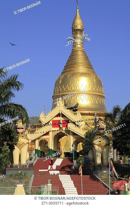 Myanmar, Yangon, Maha Wizaya Pagoda,