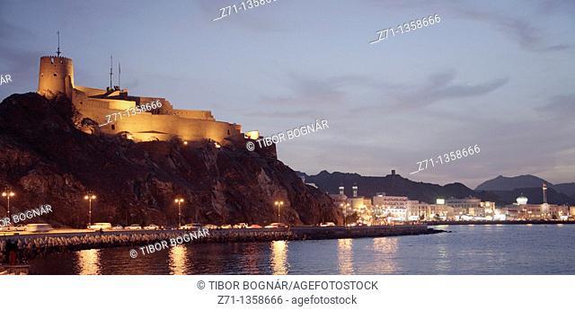 Oman, Muscat, Mutrah, Mutrah Fort
