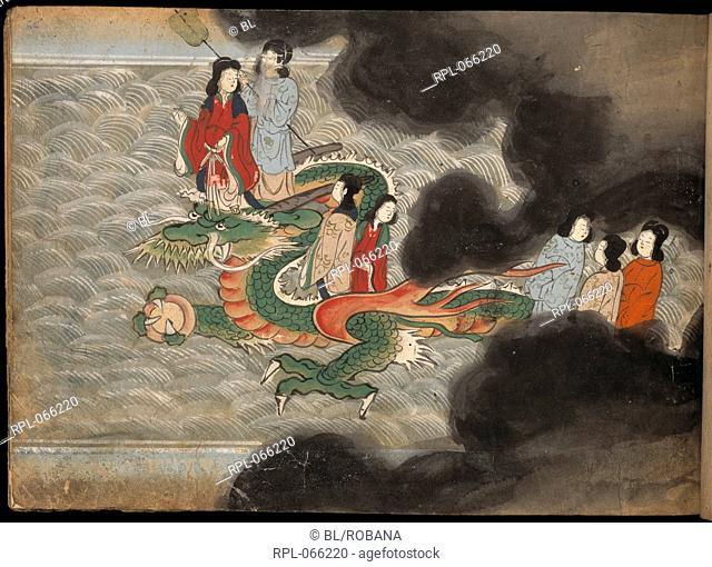 People riding on a dragon, Kowakamai manuscript dealing with the life of Fujiwara no Kamatari, his daughter and a precious crystal ball