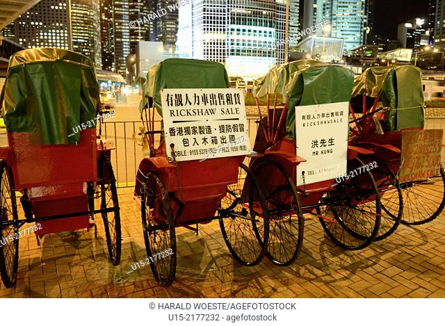 Hong Kong, China, Asia. Hong Kong Central. Rickshaw sale at the Star Ferry Pier