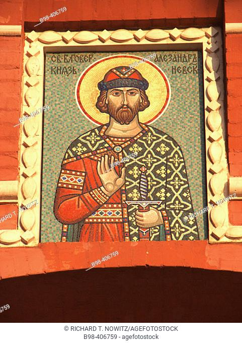 Moscow, Russia, Red Square, icons on Russurection gate, Russian Orthodox Church
