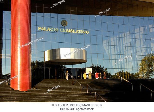 Entrance gate to the Parliament Asuncion Paraguay