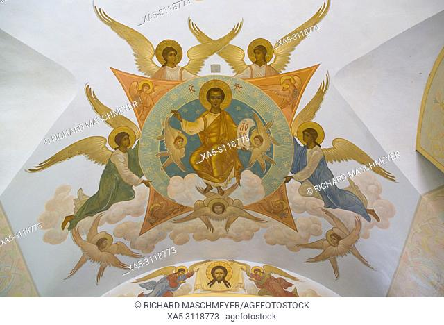 Frescoes, Holy Gate, The Holy Trinity Saint Serguis Lavra, UNESCO World Heritage Site, Sergiev Posad, Golden Ring, Russia
