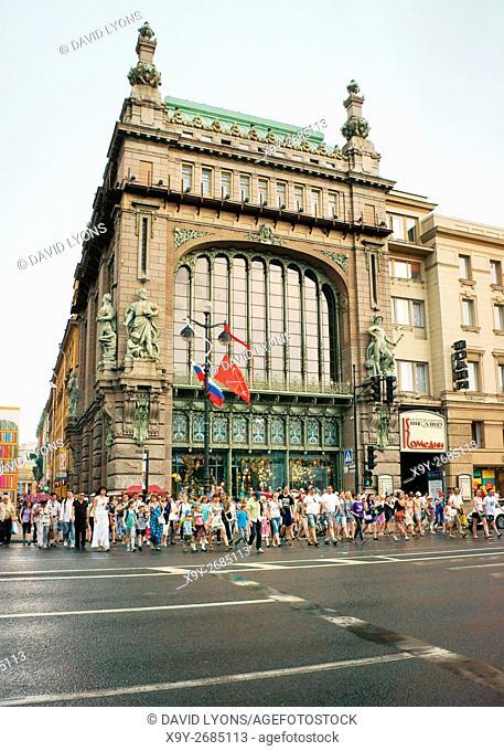 Saint Petersburg, Russia. The Nikolay Akimov Saint Petersburg Comedy Theatre on Nevsky Prospekt