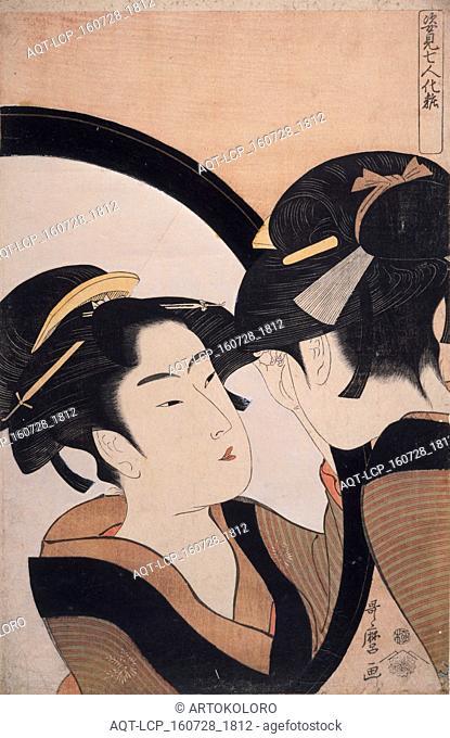 Sugatami shichinin keshA?Â' = [Seven women applying make-up using a full-length mirror], Kitagawa, Utamaro (1753?-1806), (Artist)