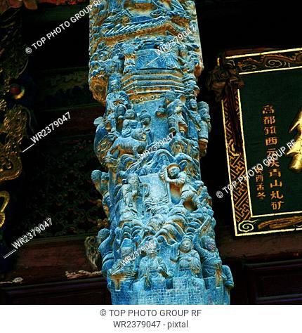 Jin Miao Pu Zhen Zezhou County Shanxi Province China