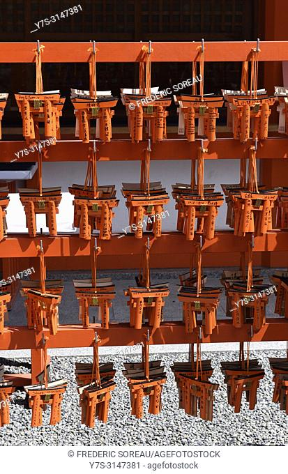 Collection of small Torii offerings at the Fushimi-Inari Taisha Shrine, Japan, Asia