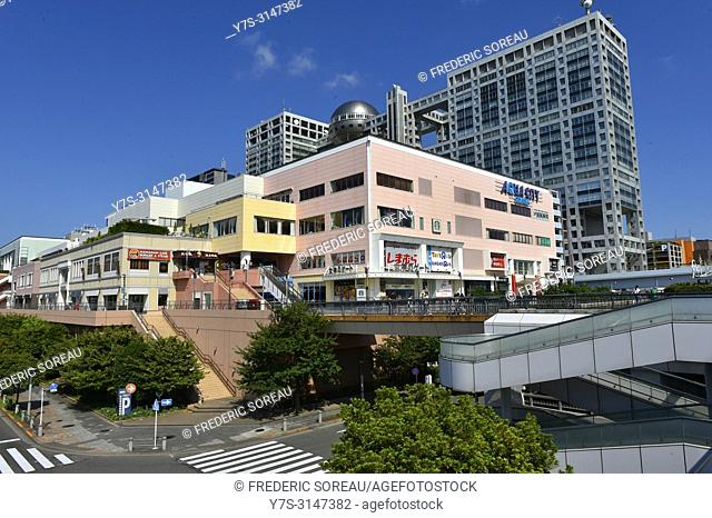 Fuji tv building Stock Photos and Images | age fotostock