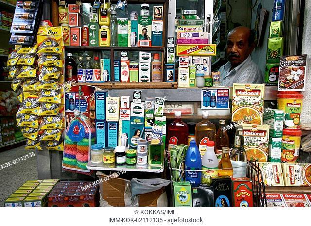Mutrah Souq, portrait of a vendor, Muscat, Oman, Middle East