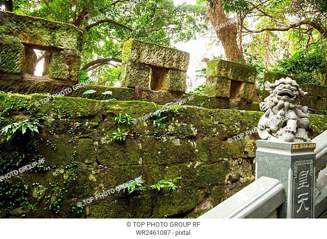 Zhishan Rock
