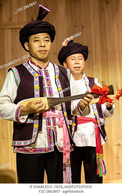 Zhaoxing, Guizhou, China. Traditional Musical Performance by Members of Dong Ethnic Minority