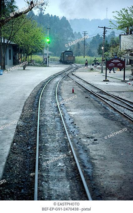 Four Chuanjia Yang train