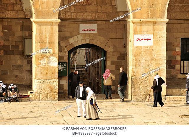 Street scene on the Temple Mount, Jerusalem, Israel, Middle East, Orient