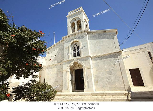 View to the Catholic churh in the old town Chora, Naxos Island, Cyclades Islands, Greek Islands, Greece, Europe