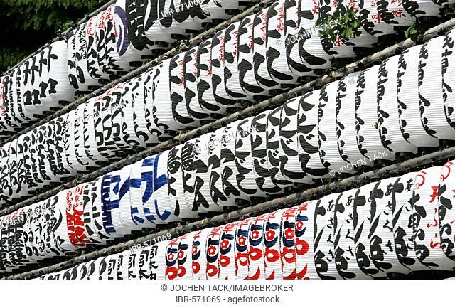 Japan, Tokyo: Shrine festival, called Matsuri. Asakusa Kannon Shrine Temple district. Chinese lanterns with graphic characters
