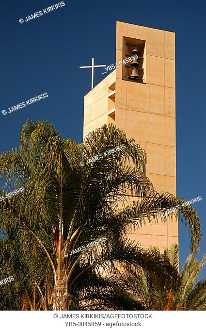 The modern spire of the Cathedral Basilica our Our Lady of the Angels, Los Angeles
