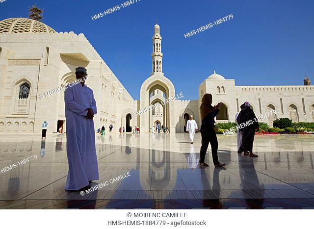 Sultanate of Oman, Muscat, the Sultan Qaboos Grand Mosque