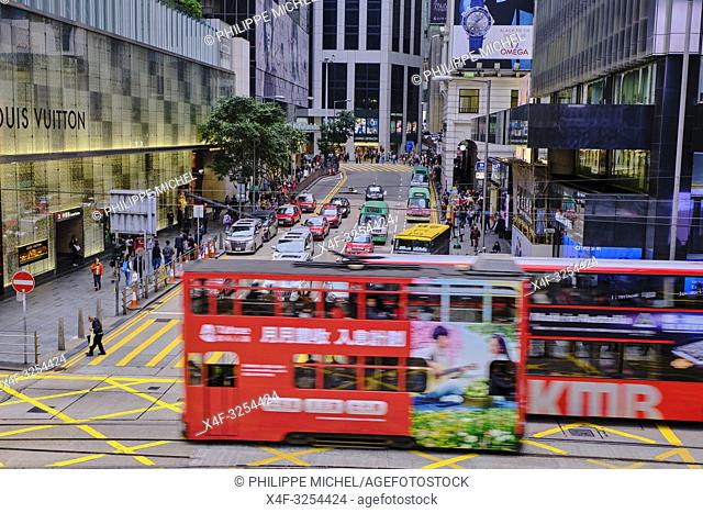 Chine, Hong Kong, Hong Kong Island, Des Voeux Road Central / China, Hong-Kong, Hong Kong Island, Des Voeux Road Central