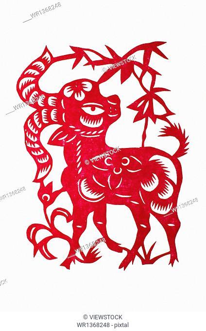 Chinese Zodiac - Sheep