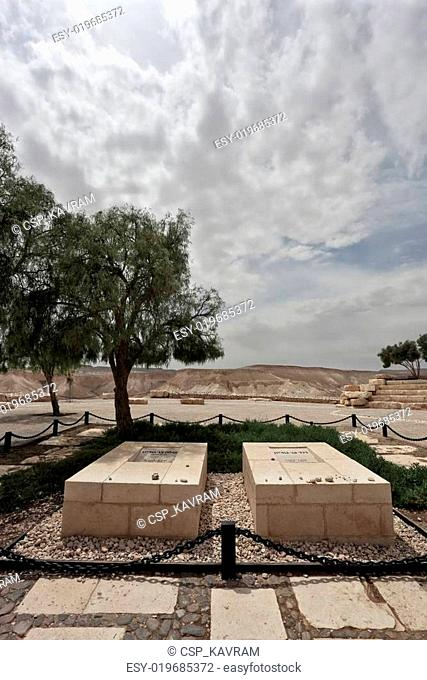 The grave of David Ben-Gurion and his wife Pauline