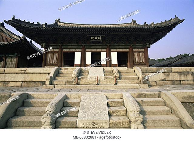 Korea, Seoul, Changdokkung palace,   Asia, Eastern Asia, South Korea, capital, Changyeonggung, Changdeokgung Palace, architecture, architecture, sight