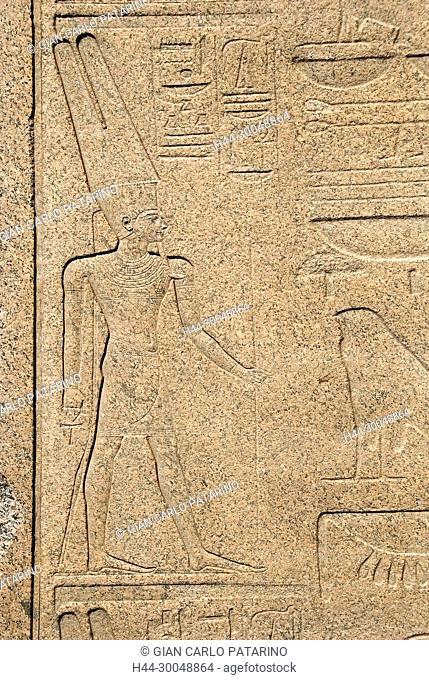 Karnak, Luxor, Egypt. Temple of Karnak sacred to god Amon: the god Amon