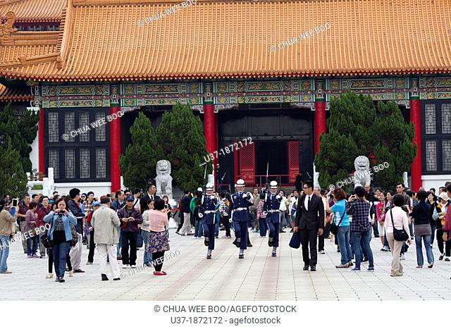 Changing Guards Matyrs' Shrine Taipei Taiwan