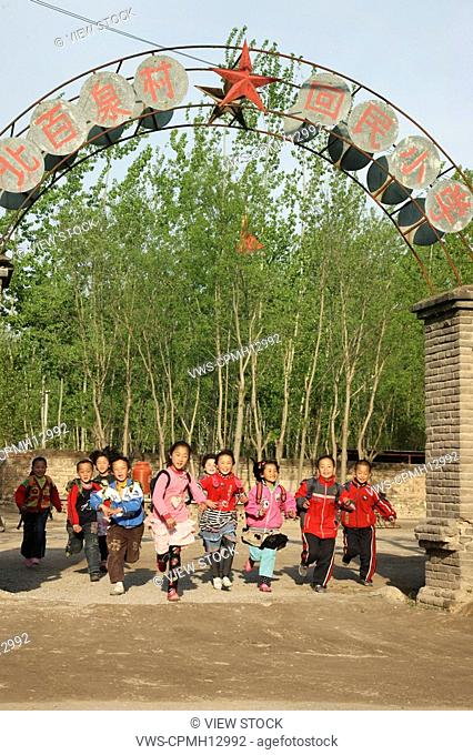 Elementary students in rural area,China