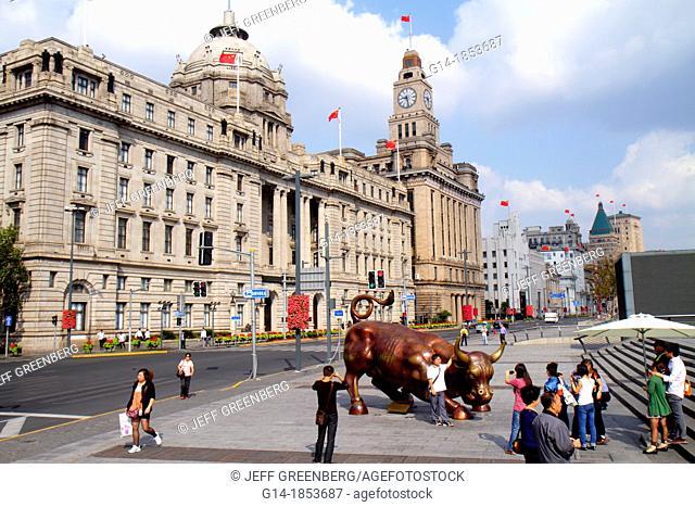 China, Shanghai, Huangpu District, The Bund, East Zhongshan Road, Art Deco Neo Classical style buildings, historic, Hong Kong and Shanghai Bank 1923