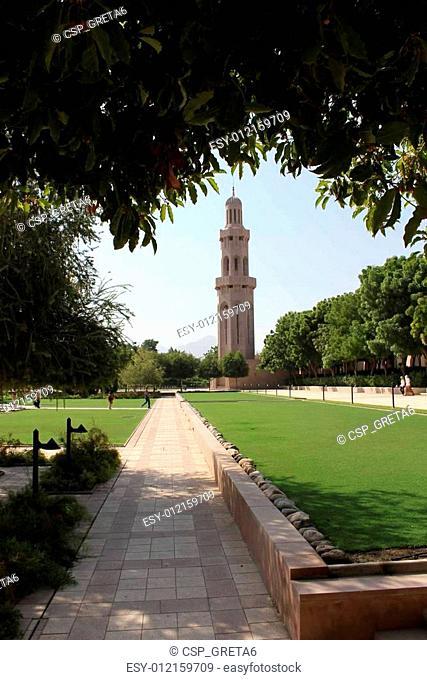 Sultan Qaboos Grand Mosque garden