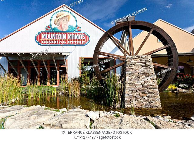 A waterwheel at the Branson Meadows shopping area in Branson, Missouri, USA