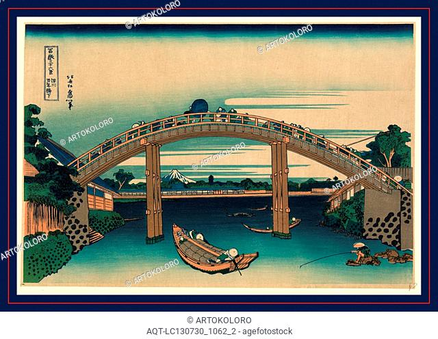 Fukagawa mannenbashi shita, Beneath Mannen Bridge, Fukagawa., Katsushika, Hokusai, 1760-1849, artist, [between 1826 and 1833, printed later], 1 print : woodcut