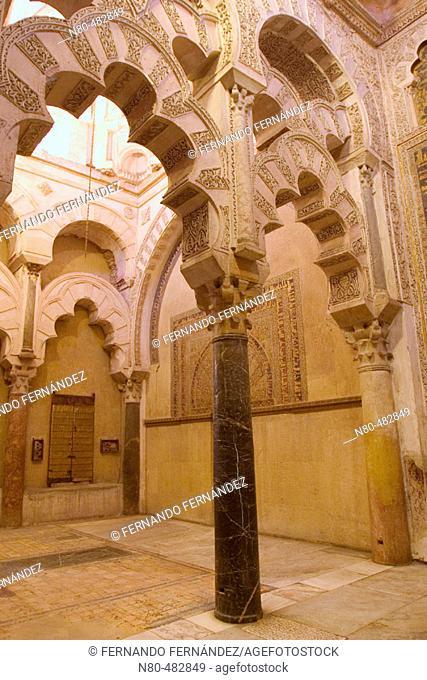 Great Mosque, Córdoba. Andalusia, Spain