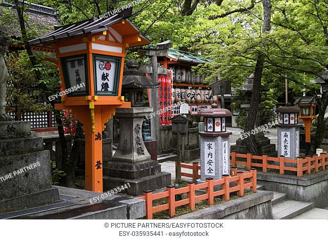 Kyoto, Japan - Variety of Japanese lanterns at the Yasaka jinja shrine