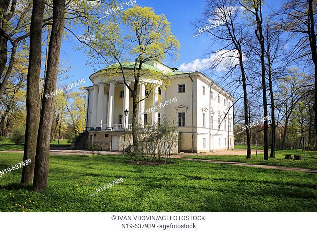 Reserve Palace (1817-1824), Architect Adam Menelas, Pushkin, near St.Petersburg, Russia