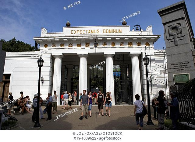 interior of the entrance to recoleta cemetery capital federal buenos aires republic of argentina south america