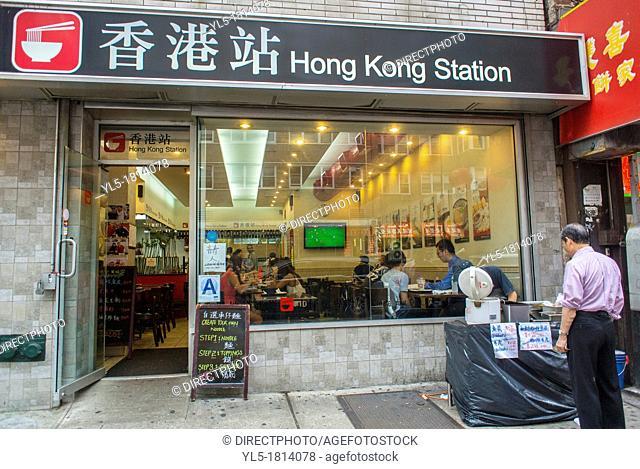 New York City, NY, USA, Chines Restaurant, Front, 'Hong Kong Station' in Chinatown, Manhattan