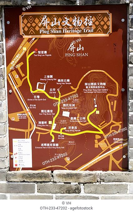 Guide map of Ping Shan Heritage Trail, New Territories, Hong Kong