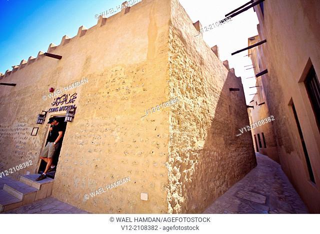 The Coins Museum located at Al Fahidi historical district, Seef street in the Big Souk in Bur Dubai, Dubai, UAE
