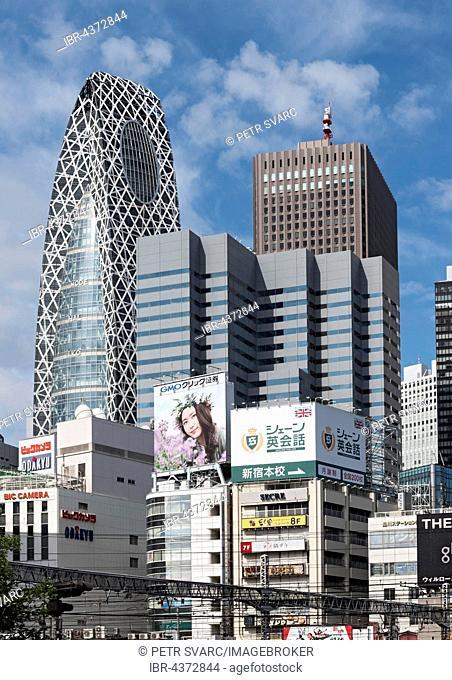 Skyscrapers with Maude Gakuen Cocoon Tower, Nishi Shinjuku, Tokyo, Japan