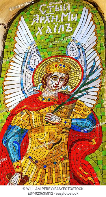 Saint Michael Angel Mosaic Holy Assumption Pechersk Lavra Cathedra Kiev Ukraine. Oldest Ortordox Monastery In Ukraine and Russia, dating from 1051