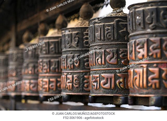 Buddhist prayer wheel, Swayambhunath Stupa, Kathmandu Valley, Nepal, Asia, Unesco World Heritage Site