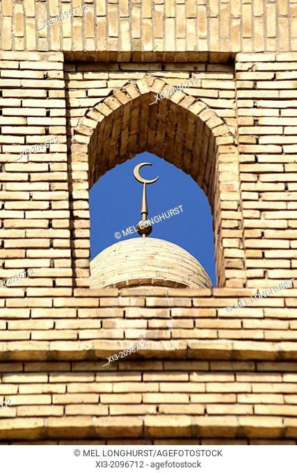 Dome, Sayfiddin Boxarziy Mausoleum and Mosque, (Sayfiddin Baxorzi and Sayf Ad Din Bokharzi), Bukhara, Uzbekistan