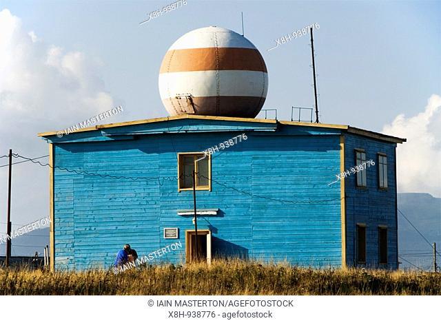 Old radar station on Kunashir Island in the Kuril Island chain in russian Far East