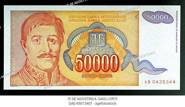 50000 dinar banknote, 1994, obverse, Karadjordj Petrovich (1752-1817). Yugoslavia, 20th century