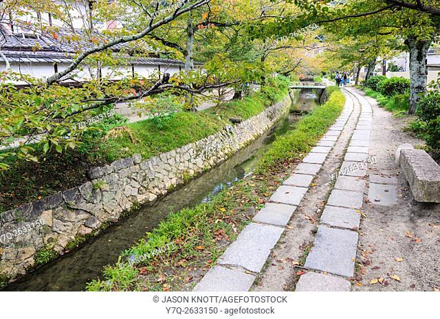 The Path of Philosophy, Kyoto, Kansai, Japan